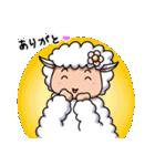 子羊のラムちゃん(個別スタンプ:12)