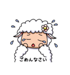子羊のラムちゃん(個別スタンプ:13)
