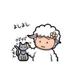 子羊のラムちゃん(個別スタンプ:14)