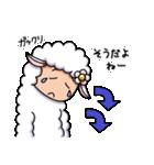 子羊のラムちゃん(個別スタンプ:15)