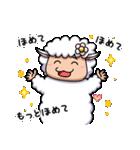 子羊のラムちゃん(個別スタンプ:17)