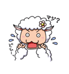 子羊のラムちゃん(個別スタンプ:18)
