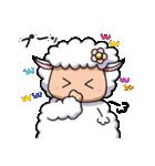 子羊のラムちゃん(個別スタンプ:20)