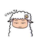 子羊のラムちゃん(個別スタンプ:21)