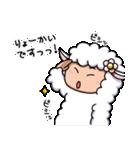 子羊のラムちゃん(個別スタンプ:22)