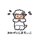 子羊のラムちゃん(個別スタンプ:23)