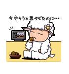 子羊のラムちゃん(個別スタンプ:25)