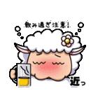 子羊のラムちゃん(個別スタンプ:26)