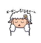 子羊のラムちゃん(個別スタンプ:27)