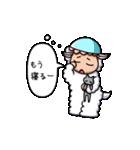 子羊のラムちゃん(個別スタンプ:28)