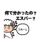 子羊のラムちゃん(個別スタンプ:30)