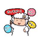 子羊のラムちゃん(個別スタンプ:31)