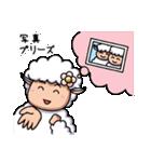 子羊のラムちゃん(個別スタンプ:32)