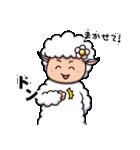 子羊のラムちゃん(個別スタンプ:33)