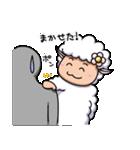 子羊のラムちゃん(個別スタンプ:35)