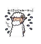 子羊のラムちゃん(個別スタンプ:36)