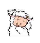 子羊のラムちゃん(個別スタンプ:37)