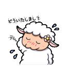 子羊のラムちゃん(個別スタンプ:38)
