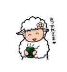 子羊のラムちゃん(個別スタンプ:39)