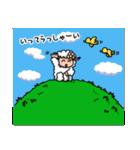 子羊のラムちゃん(個別スタンプ:40)