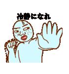 レンジャーっぽい男たち(個別スタンプ:02)