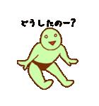 レンジャーっぽい男たち(個別スタンプ:04)