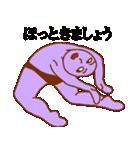レンジャーっぽい男たち(個別スタンプ:05)