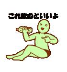 レンジャーっぽい男たち(個別スタンプ:09)