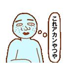 レンジャーっぽい男たち(個別スタンプ:17)