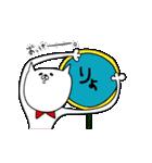 2016 イマドキ コトバ(個別スタンプ:01)