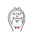 2016 イマドキ コトバ(個別スタンプ:02)