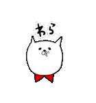 2016 イマドキ コトバ(個別スタンプ:04)
