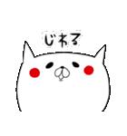 2016 イマドキ コトバ(個別スタンプ:05)