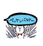 2016 イマドキ コトバ(個別スタンプ:09)