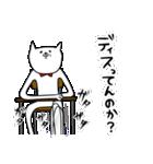 2016 イマドキ コトバ(個別スタンプ:12)