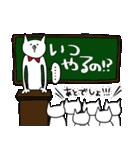 2016 イマドキ コトバ(個別スタンプ:16)