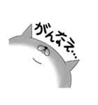 2016 イマドキ コトバ(個別スタンプ:20)