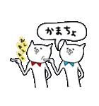 2016 イマドキ コトバ(個別スタンプ:23)
