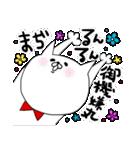 2016 イマドキ コトバ(個別スタンプ:29)