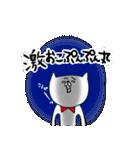 2016 イマドキ コトバ(個別スタンプ:30)