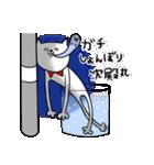 2016 イマドキ コトバ(個別スタンプ:31)
