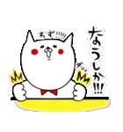 2016 イマドキ コトバ(個別スタンプ:37)
