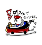 2016 イマドキ コトバ(個別スタンプ:38)