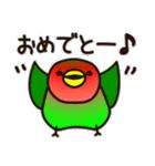 こざくらいんこ [Ver3](個別スタンプ:01)
