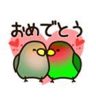 こざくらいんこ [Ver3](個別スタンプ:02)