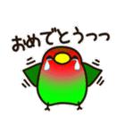 こざくらいんこ [Ver3](個別スタンプ:05)