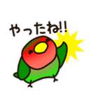こざくらいんこ [Ver3](個別スタンプ:08)