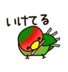 こざくらいんこ [Ver3](個別スタンプ:09)