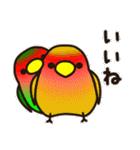 こざくらいんこ [Ver3](個別スタンプ:11)