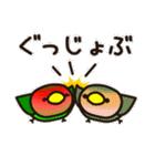 こざくらいんこ [Ver3](個別スタンプ:12)